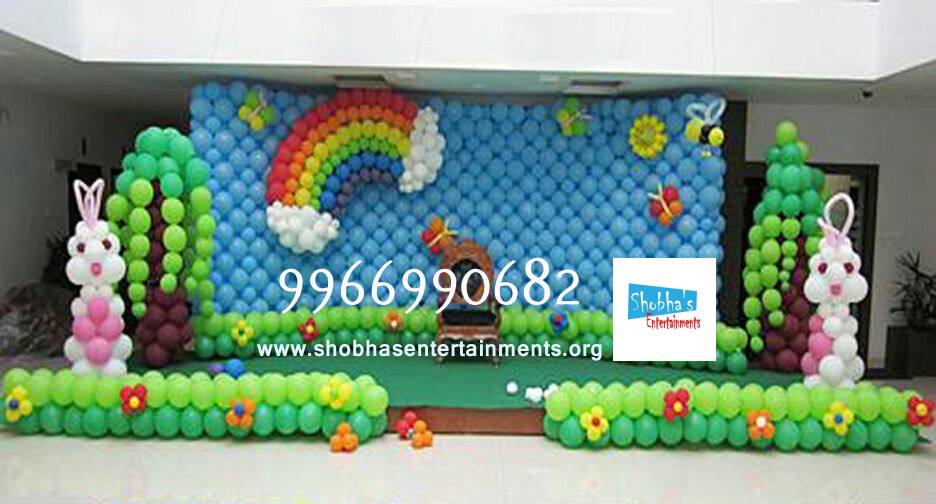 Balloon walls shobha 39 s entertainments for Balloon decoration for birthday party in hyderabad