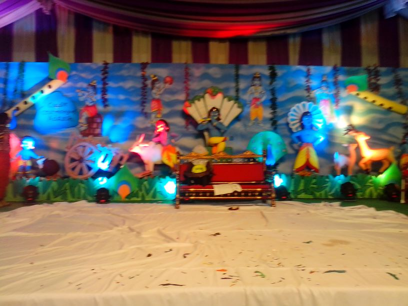 krishna theme 2 Shobhas Entertainments