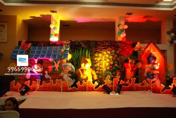 Disney pooh theme