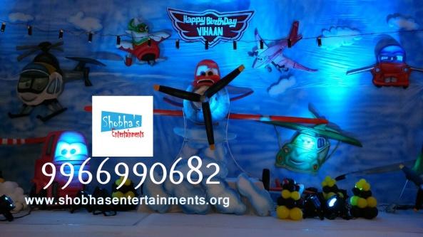 Aeroplane theme (2)