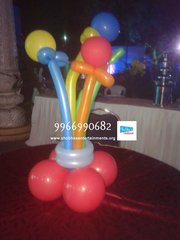 Balloon pillars