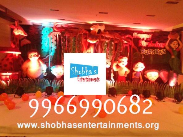 chotabheem theme in banquet halls