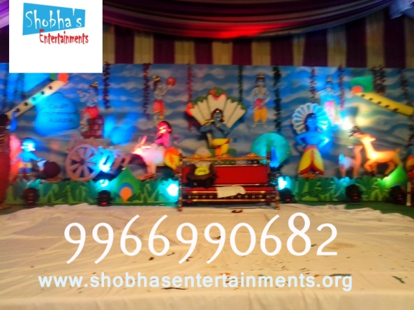 Krishna theme (3)