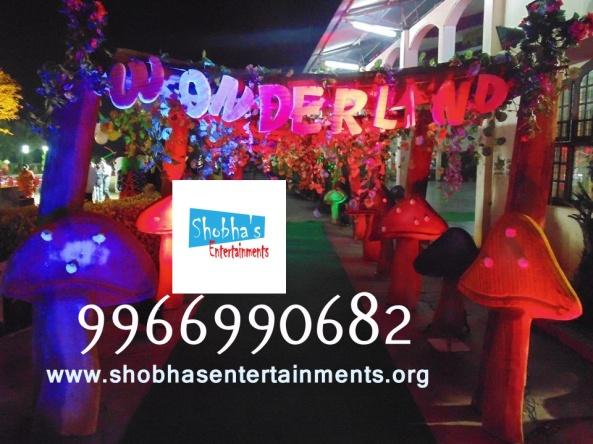 wonderland theme entrance