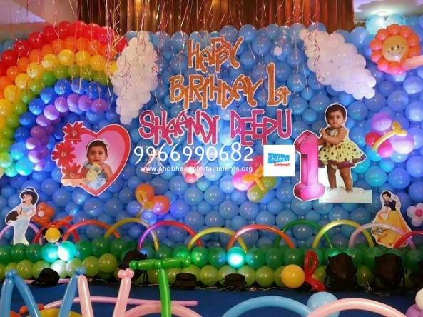 birthday balloon decorators in hyderabad and vijayawada (2)
