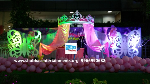 Birthday party decorators in Hyderabad