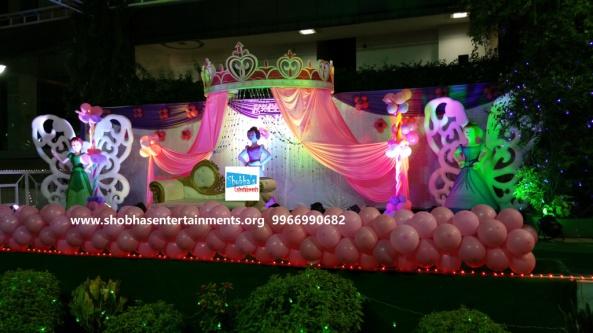 birthday party decorators (6)