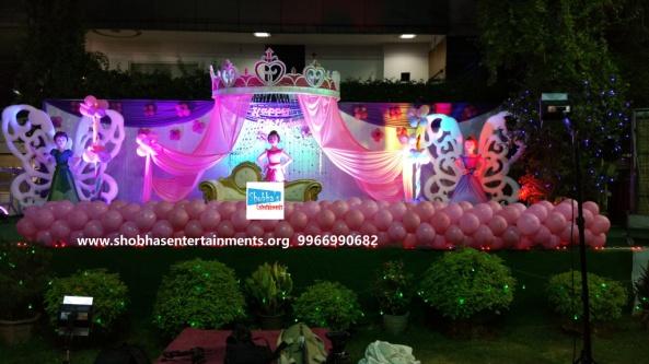 birthday party decorators (7)