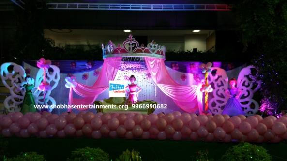 birthday party decorators (8)