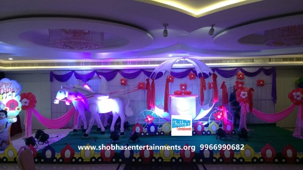 birthday party decorators in Hyderabad (5)