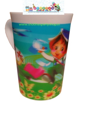 3d imaging cup 75 (3)