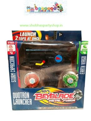 double launch bayblade 175 (1)