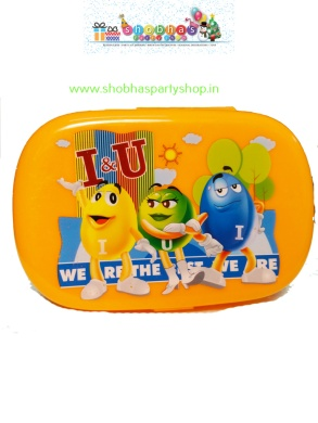 i l u lunch boxes 75 (6)