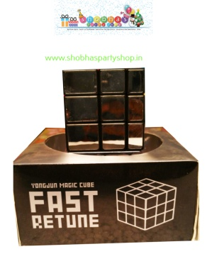 magic cube premium quality 225 (1)