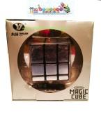 magic cube premium quality 225 (2)
