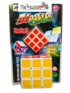 rubic cube small and big 125 (1)