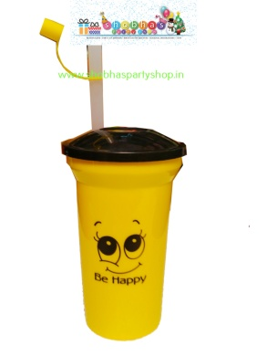 sipper water bottle 65 (2)