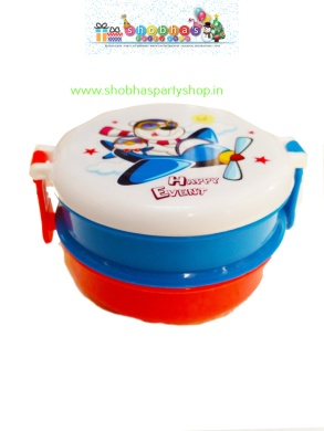 two steps lunch box 75 (5)