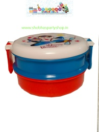 two steps lunch box 75 (6)