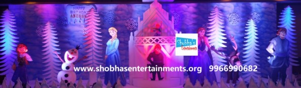 cropped-frozen-theme-stage-decorations2.jpg