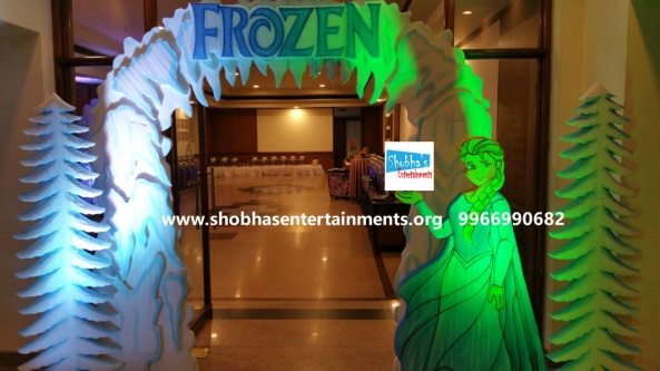 Frozen theme entrance