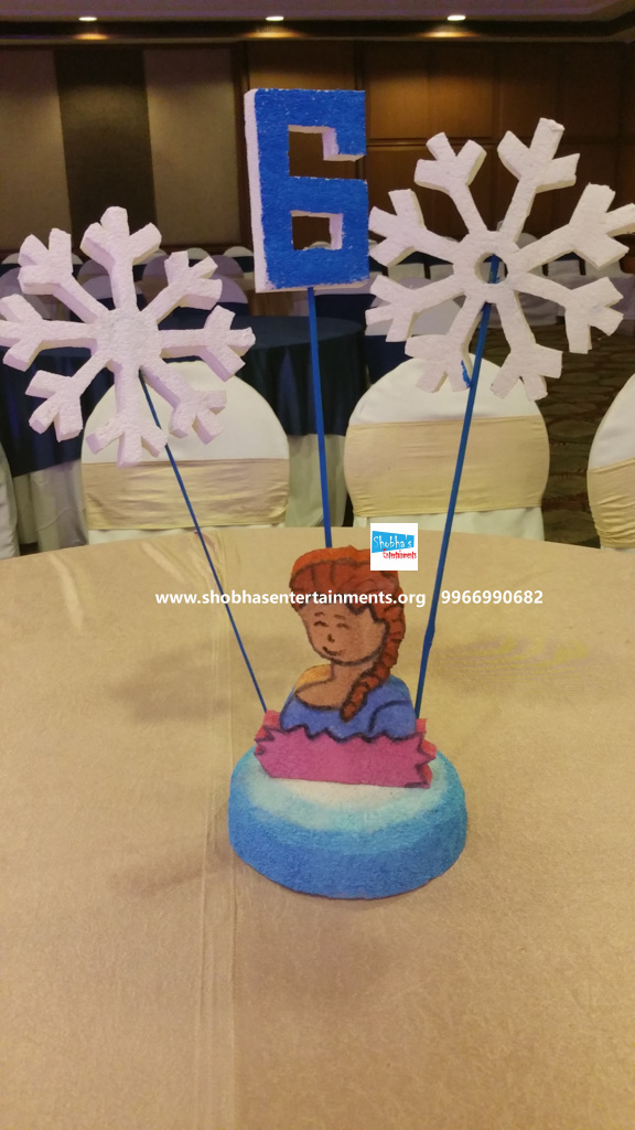 Frozen center piece