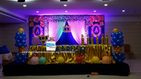 Shobha 39 s entertainments birthday party decorators in for 1st birthday decoration ideas for boys
