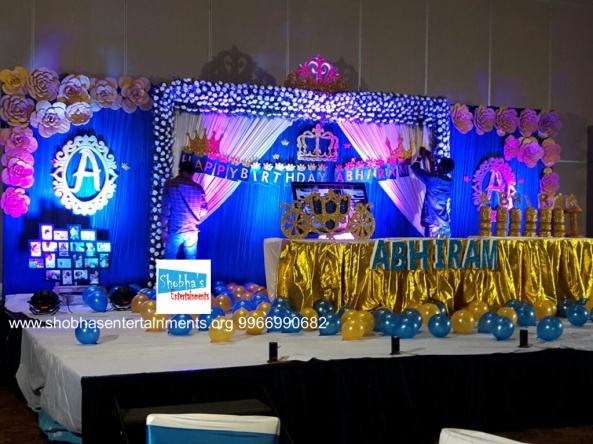 Royalprincetheme Birthday Party Decorations At Westin Hotel Such