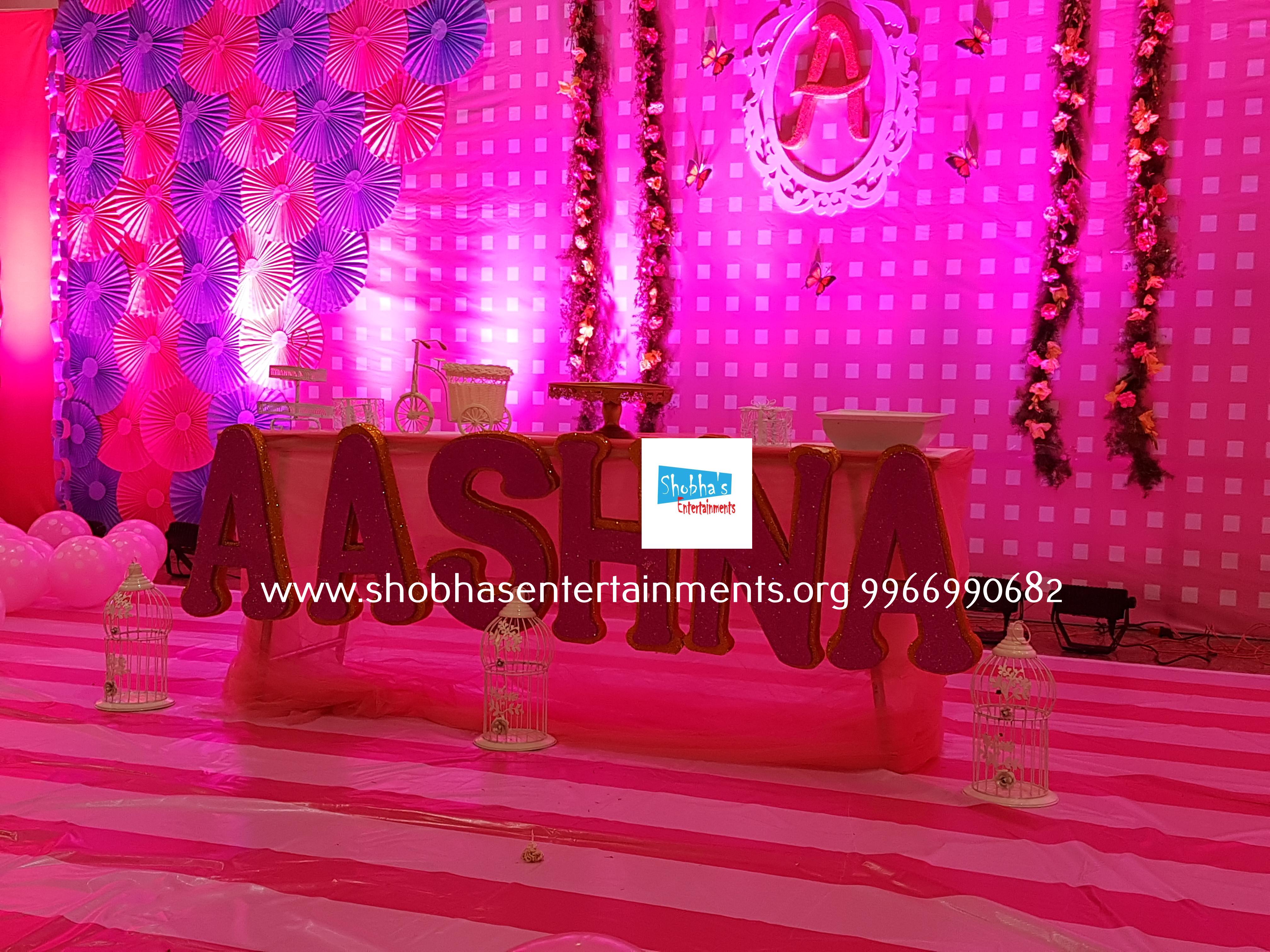 Shobhas Entertainments Birthday party Decorators in Hyderabad
