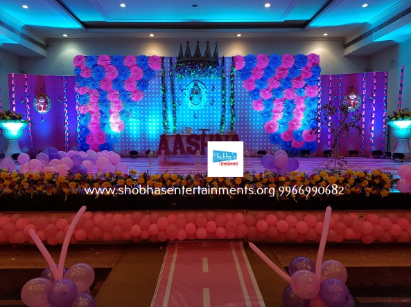 Paper Craft Birthday Party Decorations In Hyderabad Shobhas