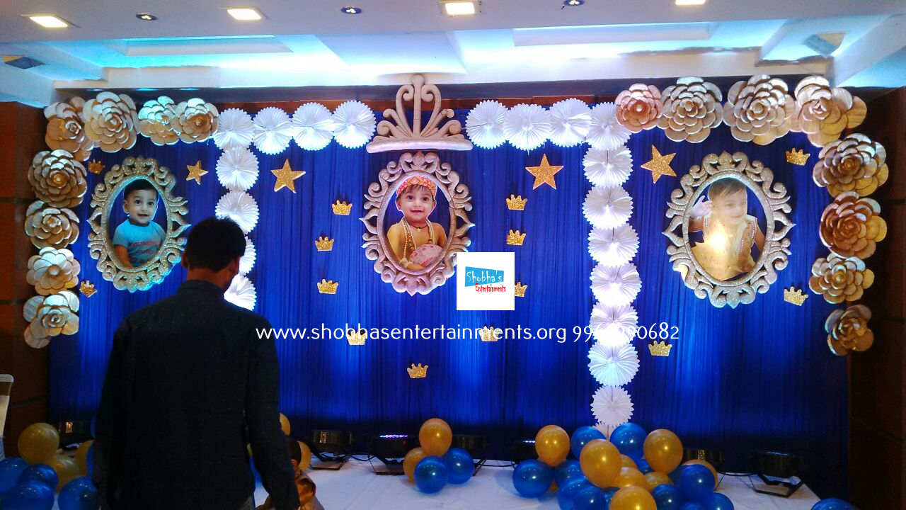 Prince theme birthday party decorations with paper craft in