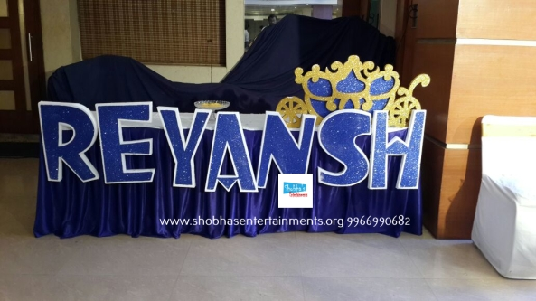 prince-theme-birthday-decorations-in-hyderabad-shobhas-entertainments-7