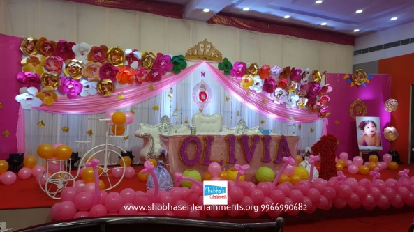 Elegant Paper Craft Decorations Done At Warangal Hanamkonda