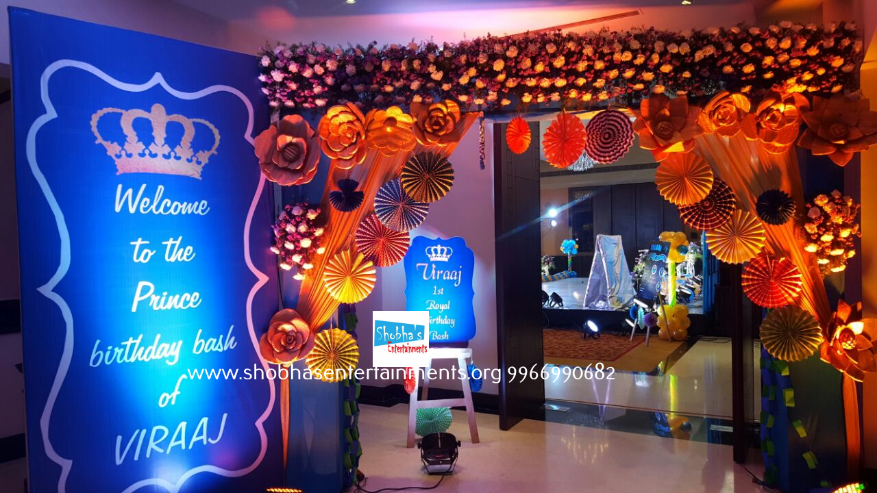 Prince theme birthday party decorations for kids birthday for Balloon decoration for birthday party in hyderabad