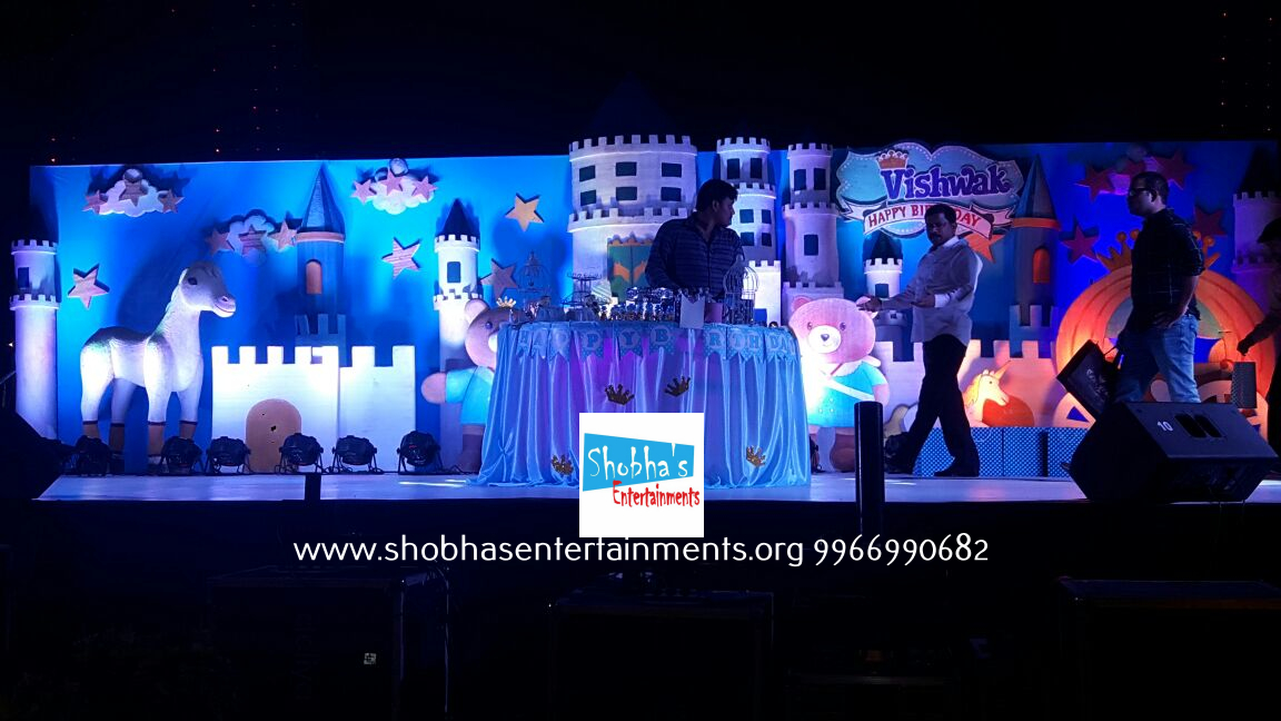 Prince teddy theme birthday party decorations for kids 1st for Balloon decoration for birthday party in hyderabad