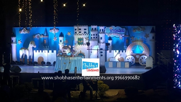 teddy prince theme birthday party decorations in Hyderabad (3)