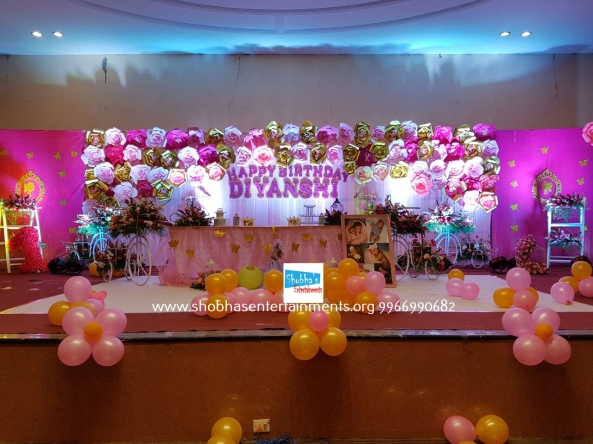 Kids 1st Birthday Party Decorators In Hyderabd Paper Craft Hyderabad